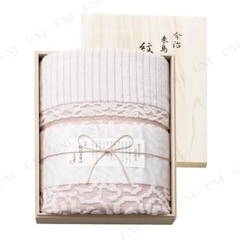 【取寄品】 今治謹製 タオルケット (ピンク)