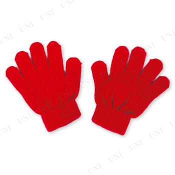 【取寄品】 カラーのびのび手袋 黒