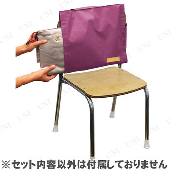 【取寄品】 防災ずきん背もたれカバー えんじ