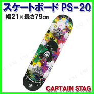 CAPTAIN STAG(キャプテンスタッグ) スケートボードPS-20