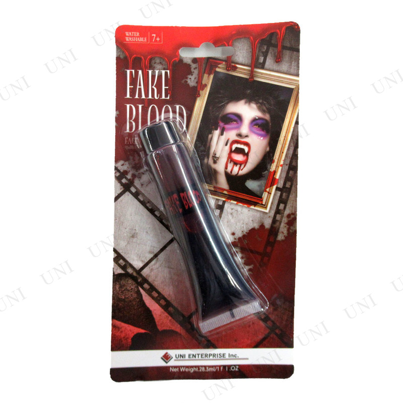 MAKE UP Magic Face(FAKE BLOOD)血のり