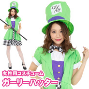 CLUB QUEEN Girly Hatter(ガーリーハッター)