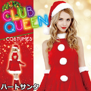 CLUB QUEEN Heart Santa(ハートサンタ)