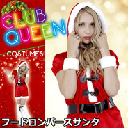 CLUB QUEEN Hood Rompers Santa(フードロンパースサンタ)