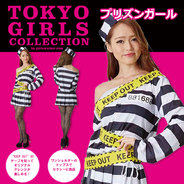 【SALE!】TOKYO GIRLS COLLECTION プリズンガール