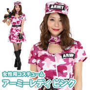 CLUB QUEEN Army Lady Pink(アーミーレディピンク)