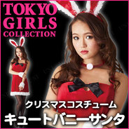 TOKYO GIRLS COLLECTION キュートバニーサンタ